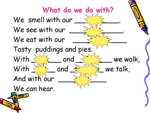 What do we do with? С частями тела на английском