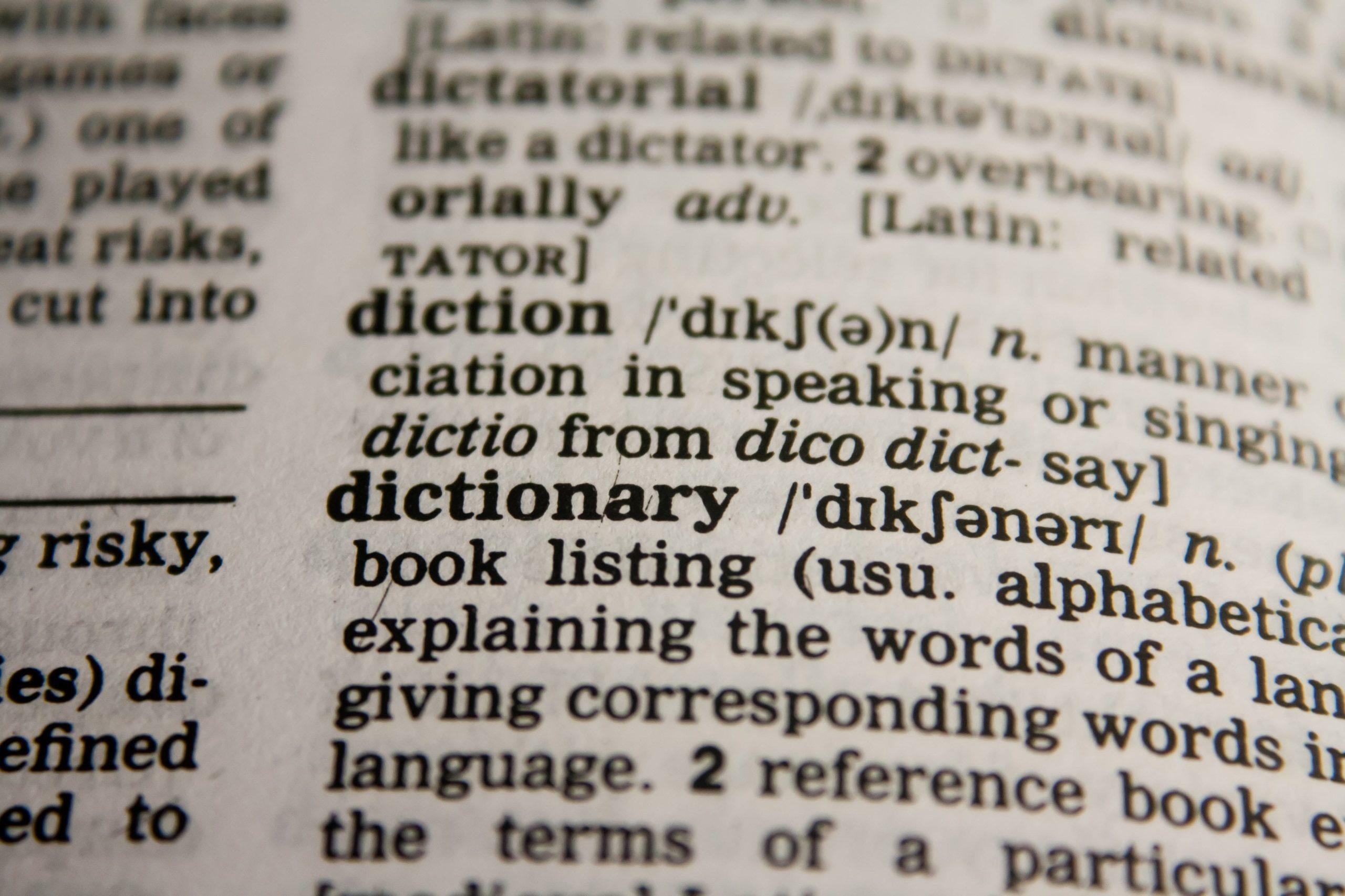 Хороший словарь английского